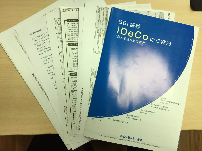 ideco-SBI
